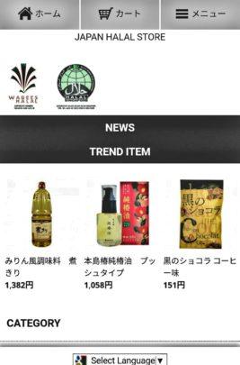japan-halal-store-com